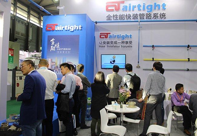 Airtight展会围观管道安装视频.jpg
